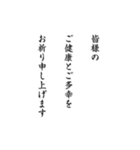 シンプル 年末&新年&元旦の挨拶 動くアニメ(個別スタンプ:06)