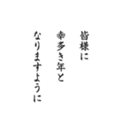シンプル 年末&新年&元旦の挨拶 動くアニメ(個別スタンプ:16)