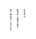 シンプル 年末&新年&元旦の挨拶 動くアニメ(個別スタンプ:18)