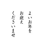 シンプル 年末&新年&元旦の挨拶 動くアニメ(個別スタンプ:20)