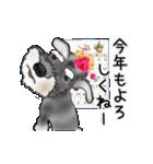 シュナウザー犬の年末年始スタンプ(個別スタンプ:3)