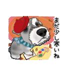 シュナウザー犬の年末年始スタンプ(個別スタンプ:18)