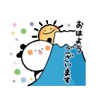 年末年始♡敬語で親切なまんまるパンダ7(個別スタンプ:01)