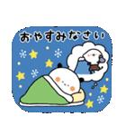 年末年始♡敬語で親切なまんまるパンダ7(個別スタンプ:02)