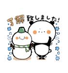 年末年始♡敬語で親切なまんまるパンダ7(個別スタンプ:03)