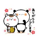 年末年始♡敬語で親切なまんまるパンダ7(個別スタンプ:04)