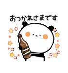 年末年始♡敬語で親切なまんまるパンダ7(個別スタンプ:05)