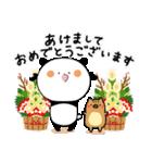 年末年始♡敬語で親切なまんまるパンダ7(個別スタンプ:09)