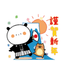 年末年始♡敬語で親切なまんまるパンダ7(個別スタンプ:10)