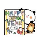 年末年始♡敬語で親切なまんまるパンダ7(個別スタンプ:11)