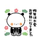 年末年始♡敬語で親切なまんまるパンダ7(個別スタンプ:12)
