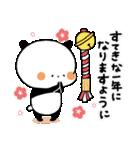 年末年始♡敬語で親切なまんまるパンダ7(個別スタンプ:17)