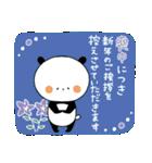 年末年始♡敬語で親切なまんまるパンダ7(個別スタンプ:19)