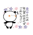 年末年始♡敬語で親切なまんまるパンダ7(個別スタンプ:20)