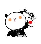 年末年始♡敬語で親切なまんまるパンダ7(個別スタンプ:28)