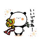 年末年始♡敬語で親切なまんまるパンダ7(個別スタンプ:30)