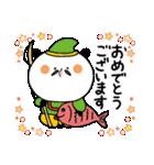年末年始♡敬語で親切なまんまるパンダ7(個別スタンプ:31)