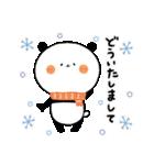 年末年始♡敬語で親切なまんまるパンダ7(個別スタンプ:32)
