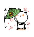 年末年始♡敬語で親切なまんまるパンダ7(個別スタンプ:34)