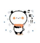 年末年始♡敬語で親切なまんまるパンダ7(個別スタンプ:36)