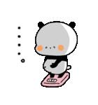年末年始♡敬語で親切なまんまるパンダ7(個別スタンプ:39)