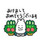 くま吉と亥年のあけおめ!2019年版(個別スタンプ:01)