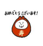 くま吉と亥年のあけおめ!2019年版(個別スタンプ:02)