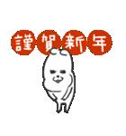くま吉と亥年のあけおめ!2019年版(個別スタンプ:04)