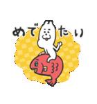 くま吉と亥年のあけおめ!2019年版(個別スタンプ:06)