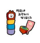 くま吉と亥年のあけおめ!2019年版(個別スタンプ:07)