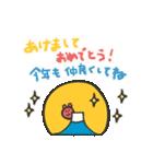 くま吉と亥年のあけおめ!2019年版(個別スタンプ:10)