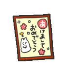 くま吉と亥年のあけおめ!2019年版(個別スタンプ:12)