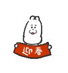 くま吉と亥年のあけおめ!2019年版(個別スタンプ:17)
