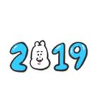 くま吉と亥年のあけおめ!2019年版(個別スタンプ:20)
