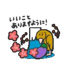 くま吉と亥年のあけおめ!2019年版(個別スタンプ:22)