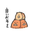 くま吉と亥年のあけおめ!2019年版(個別スタンプ:23)