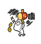 くま吉と亥年のあけおめ!2019年版(個別スタンプ:24)