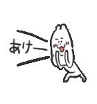くま吉と亥年のあけおめ!2019年版(個別スタンプ:26)