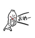 くま吉と亥年のあけおめ!2019年版(個別スタンプ:27)