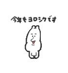 くま吉と亥年のあけおめ!2019年版(個別スタンプ:28)