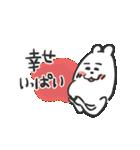 くま吉と亥年のあけおめ!2019年版(個別スタンプ:29)