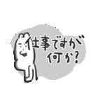 くま吉と亥年のあけおめ!2019年版(個別スタンプ:35)