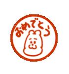 くま吉と亥年のあけおめ!2019年版(個別スタンプ:37)