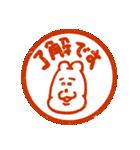 くま吉と亥年のあけおめ!2019年版(個別スタンプ:38)