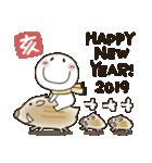 まるぴ★の年末年始2019(個別スタンプ:02)