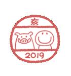 まるぴ★の年末年始2019(個別スタンプ:03)