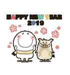 まるぴ★の年末年始2019(個別スタンプ:04)
