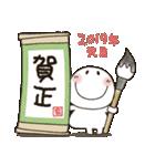 まるぴ★の年末年始2019(個別スタンプ:05)