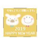 まるぴ★の年末年始2019(個別スタンプ:06)