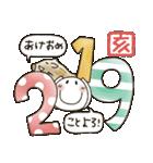 まるぴ★の年末年始2019(個別スタンプ:07)